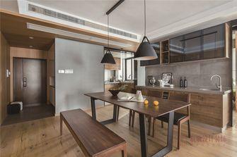 富裕型130平米三室一厅现代简约风格餐厅装修效果图