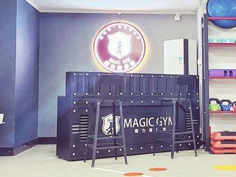 魔力健身馆