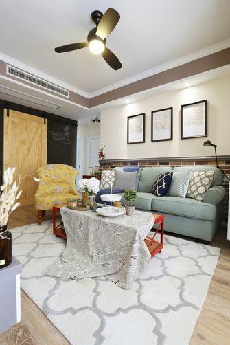110平米三田园风格客厅设计图