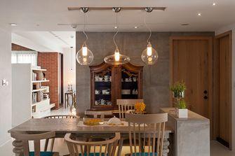 140平米四混搭风格餐厅装修图片大全