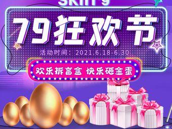 Skin79皮肤管理中心(红谷滩万达店)