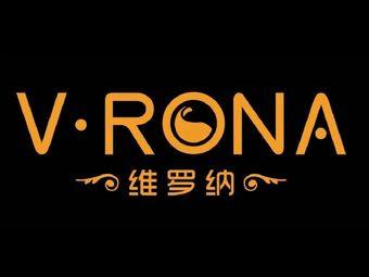 V·RONA 维罗纳 CLUB