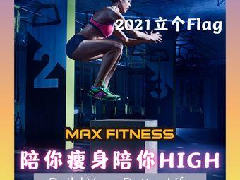 MAX迈克斯健身工作室(宋家庄店)