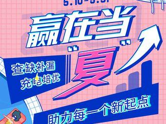 上海歐風小語種培訓中心(徐匯校區)