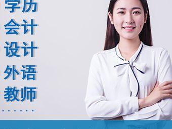 暨阳教育(朝阳校区)