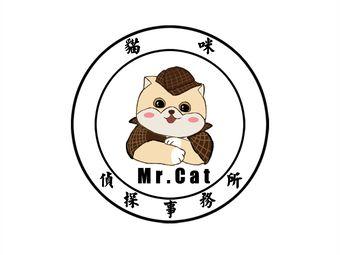 貓咪偵探事務所·沉浸式劇本殺