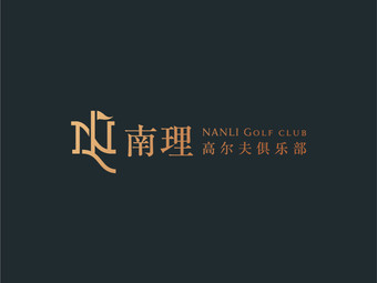 南理高尔夫俱乐部ㅤ