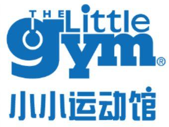 TheLittleGym小小运动馆(宝龙广场中心)