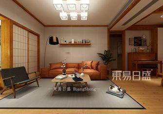 富裕型120平米三日式风格客厅欣赏图