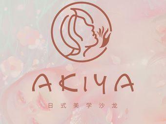 Akiya·乙人日式美甲美睫(和平店)
