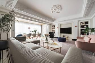 富裕型130平米三室两厅北欧风格客厅装修效果图