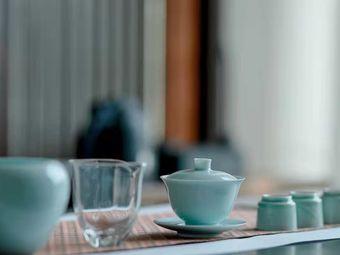 茗走·茶空间