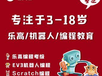 创搭STEM中心(江北日湖校区)