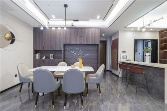 20万以上140平米三室两厅轻奢风格餐厅装修效果图
