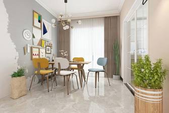 110平米四室两厅北欧风格餐厅欣赏图
