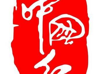中国红体育培训(时代天街店)