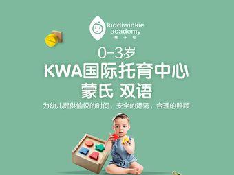 Kiddiwinkie Academy稚子社语田托育(杨浦校区)