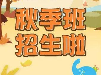 Otto2艺术美学(美的新都荟店)