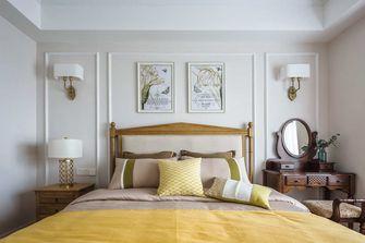 20万以上140平米四室两厅美式风格卧室装修效果图
