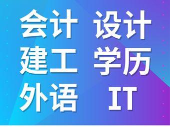 上元教育(清江浦校区)