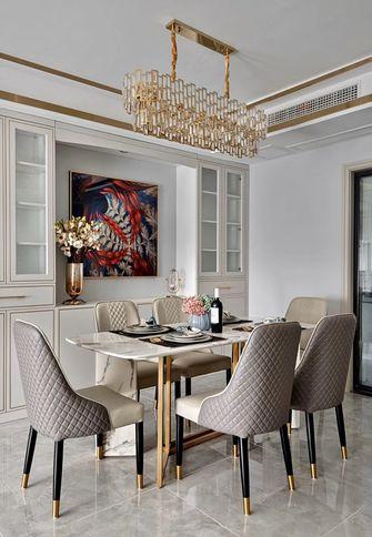 豪华型140平米三室两厅美式风格餐厅装修案例