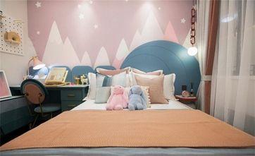10-15万110平米三室两厅新古典风格青少年房图片大全