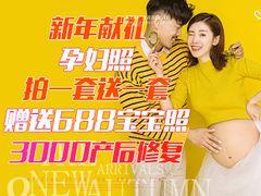 韩孕社专业孕妇摄影