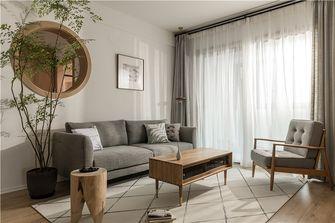 富裕型三室两厅日式风格其他区域装修图片大全