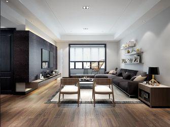5-10万140平米四现代简约风格客厅欣赏图