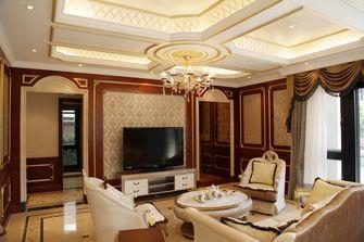 140平米法式风格客厅效果图