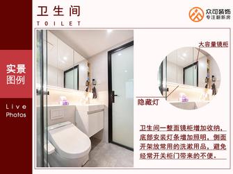 富裕型70平米三室两厅日式风格卫生间欣赏图