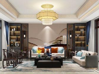 豪华型140平米别墅中式风格客厅图