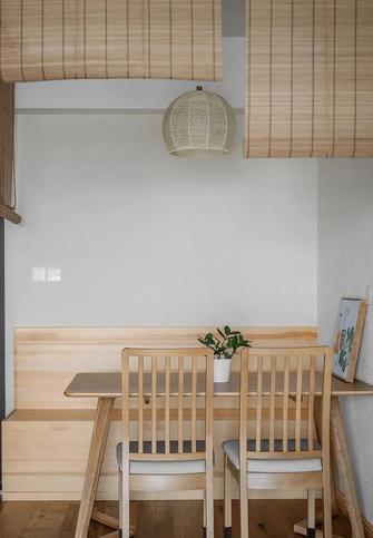 经济型60平米日式风格餐厅图片大全