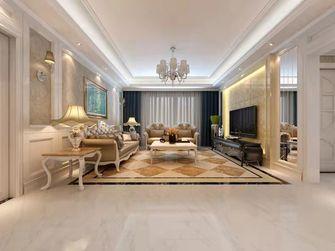 5-10万110平米三欧式风格客厅效果图