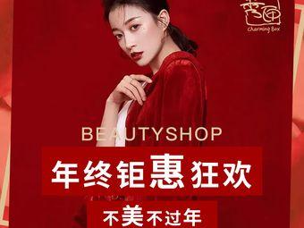 秀匣beautyshop皮膚管理(左岸國際店)