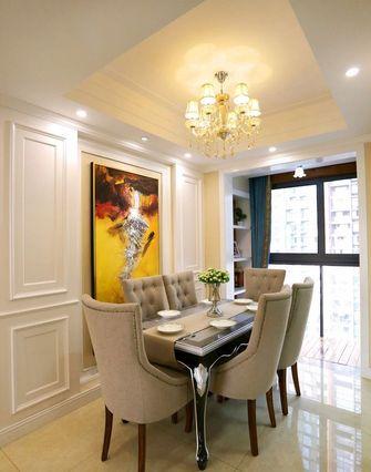 5-10万110平米新古典风格餐厅图片大全
