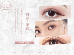 Pink Baby日系美甲美睫沙龙的图片
