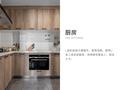 20万以上90平米三室两厅日式风格厨房装修图片大全