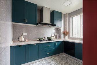 经济型70平米欧式风格厨房效果图