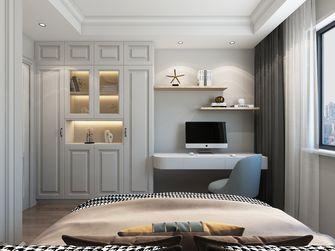 10-15万140平米四室一厅美式风格书房图片大全
