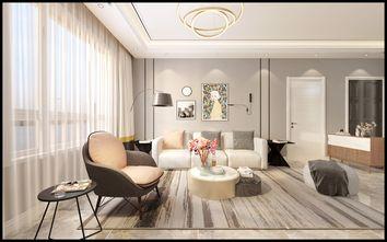 60平米三室一厅现代简约风格客厅装修案例