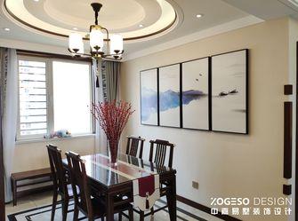 豪华型130平米三室一厅中式风格餐厅设计图