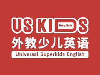 US KIDS外教少儿英语