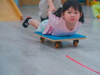 全纳儿童能力训练中心(靖江校区)