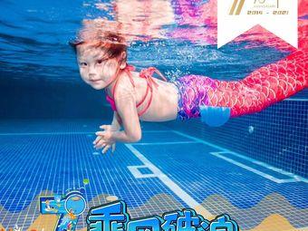 海帆亲子游泳(极地海洋世界校区)