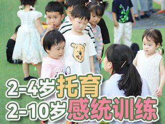 袋鼠ROOROO儿童成长中心