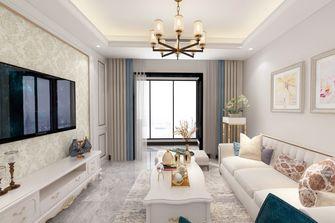 70平米三室两厅美式风格客厅设计图