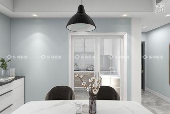 15-20万110平米三室两厅现代简约风格餐厅图片