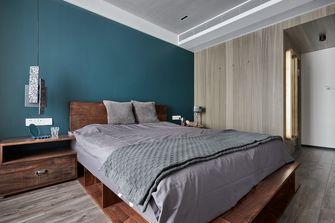 富裕型80平米现代简约风格卧室装修图片大全