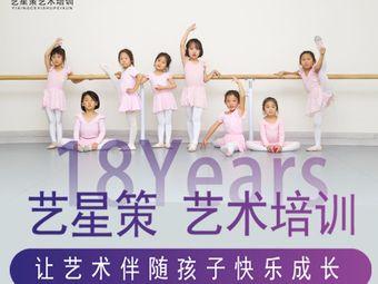 鲍思高舞蹈主持口才培训中心(天健广场校区)